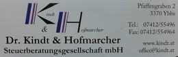 Heimspiel gegen Wieselburg